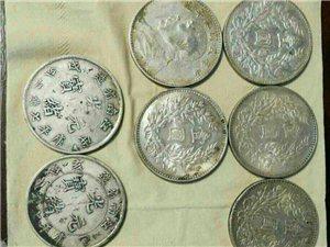 收购银元收购袁大头收购大清银币回收银元