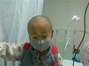 5岁淋巴癌望援助