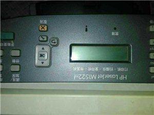 一个一体机一个针式打印机