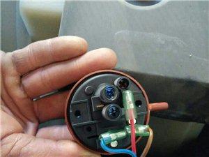 宏偉家電上門維修