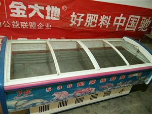 出售卧式冷藏柜