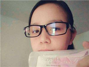 眼睛有問題試試自然莎納米眼鏡