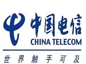 中國電信回饋新老用戶