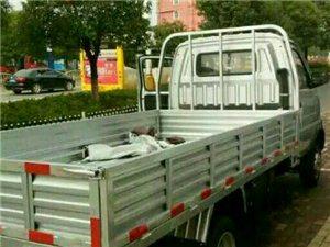 承接各種貨物運輸