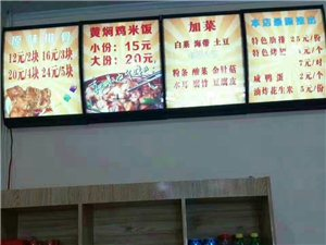 吃好吃的排骨米飯,黃燜雞米飯就到千川秘方排骨米飯