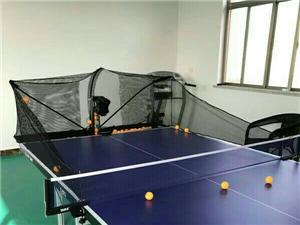 转让乒乓球发球机