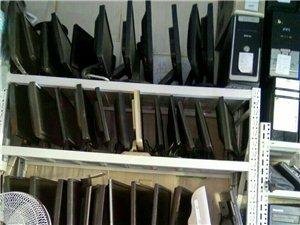 本店常年出售二手电脑
