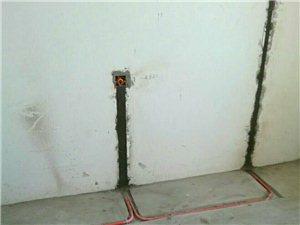 专业水电安装团队