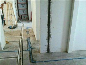 专业水电安装,改造