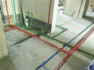秀山水電維修,墻打孔,下水道疏通