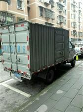 出售长安箱式货车