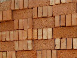 常年出售红砖,水泥砖