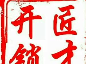 平��_�i�Q�i芯