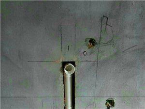 專業室內外水電暖防水改造維修