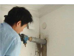 水钻打孔,安装壁挂炉,地暖。
