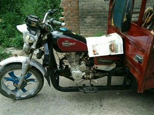 重庆力帆发动机二手三轮摩托车