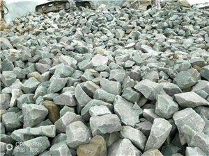 南环路大量片石出售,价格优惠。