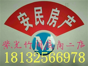 弘毅2室2厅1卫1000元/月