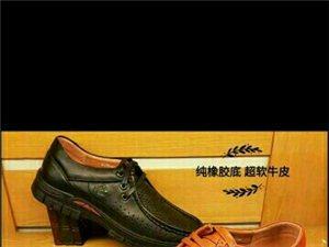 休闲皮鞋时装鞋