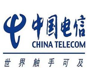 中國電信不限量