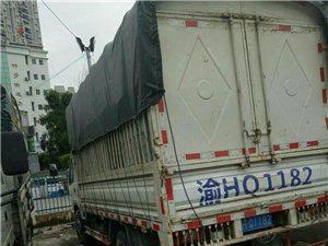 转让轻卡货车
