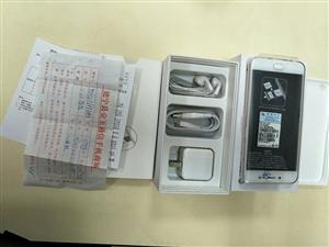 出售一台全新vivo手机