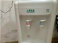 九成新飲水機