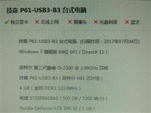 i5游戏主机,主流网游无压力