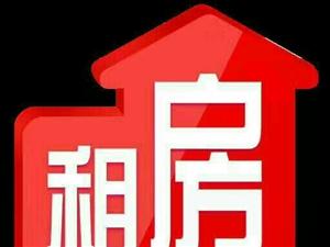 第一城2室2厅1卫1000元/月