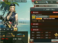 手游cf贵族8--29V