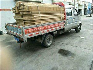 搬家拉货,网购家具安装、家具维修、补漆