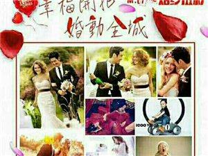 漫時光婚纱摄影优惠活动