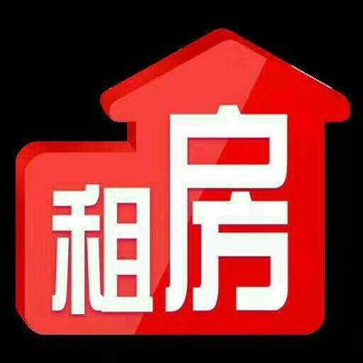 望都首页 分类信息首页 房产首页 房屋出租 >> 出租信息  价  格: 850图片