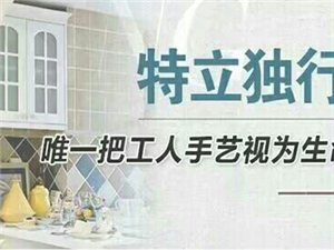 仁怀江水平装修队简介