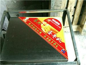 燃气蛋卷机全新,配件齐全,可验货。