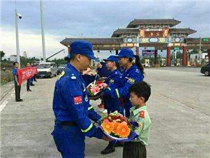 赴九寨沟抗震救灾的广安蓝天救援队队员安全回来