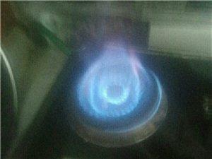 专业维修改装燃气灶热水器