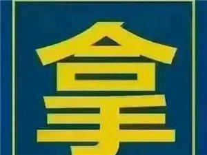 大專本科秋季招生即將結束~~~~