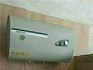 震惊!这里的电器居然只要这个价!