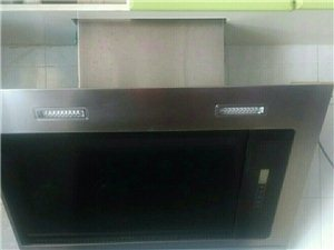 專業清洗油煙機,空調,地暖,冰箱