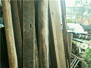 剩余幾千斤木頭便宜出售