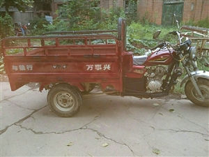 二手金元150三轮摩托车