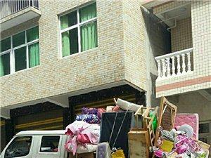 黔江快捷搬家,卫生服务,家具拆装爿