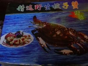 精选海螃蟹