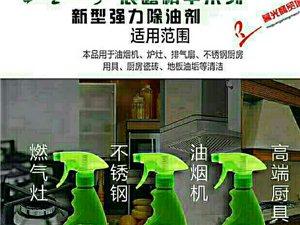 家庭保潔廚房衛生間清洗除油煙油污污漬