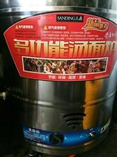 三鼎牌煮面桶60型