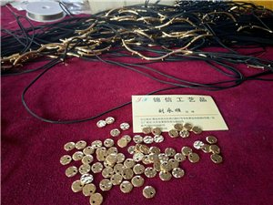 錦信工藝品,專項鏈手鏈等飾品生產實體商