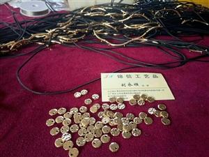 锦信工艺品,专项链手链等饰品生产实体商