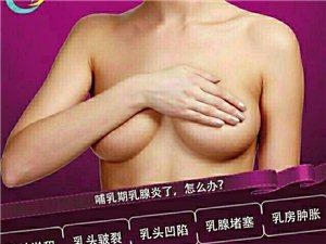 北京学归冷漠技术,资深无痛一月催乳师。
