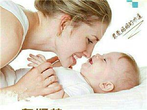 大发快3伊人美愤怒不成女子产后中心,无痛催乳。